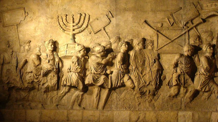 Roman Arch_of_Titus_Menorah