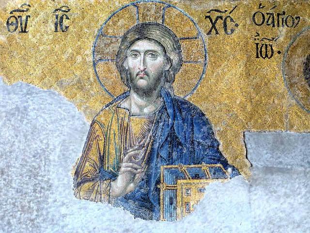 jesus christ false image