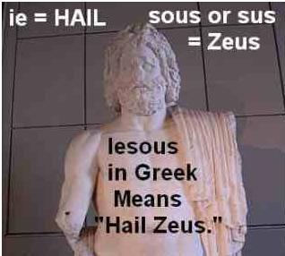 jesus means iesous Zeus 1