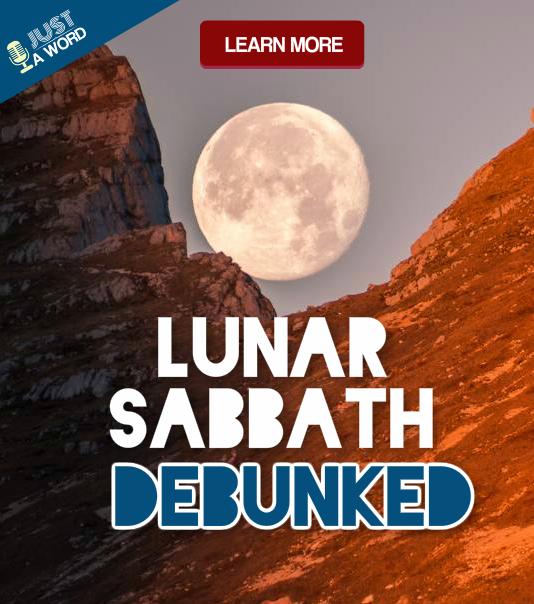 LUNAR SABBATH DEBUNKED BANNER