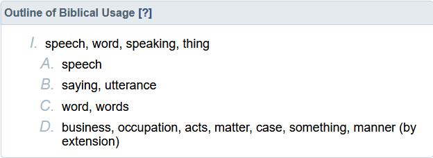 H1697 - dabar - Strong's Hebrew Lexicon (KJV)