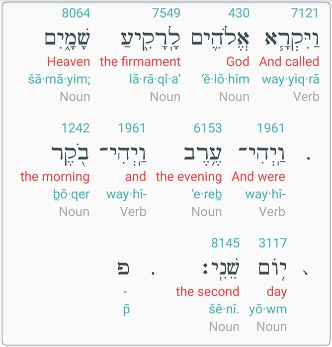 Genesis 1-8 Hebrew English