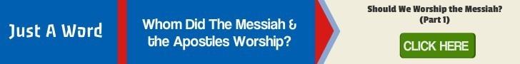 Whom did messiah apostles worship banner