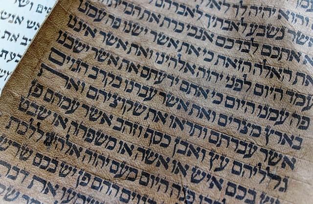 old testament hebrew