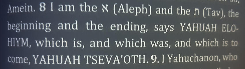 Revelation 1-8 alpha and omega