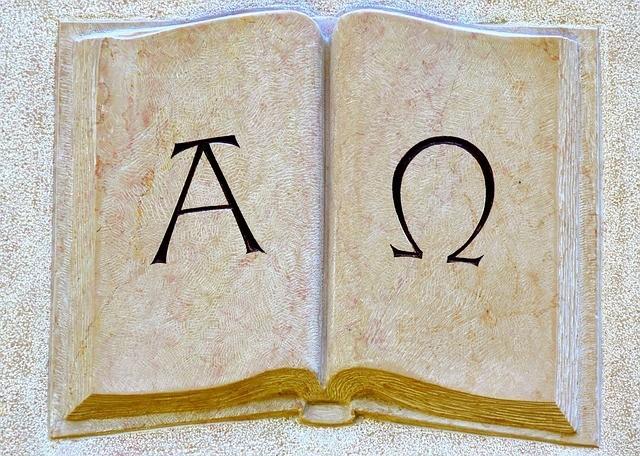 alpha and omega bible