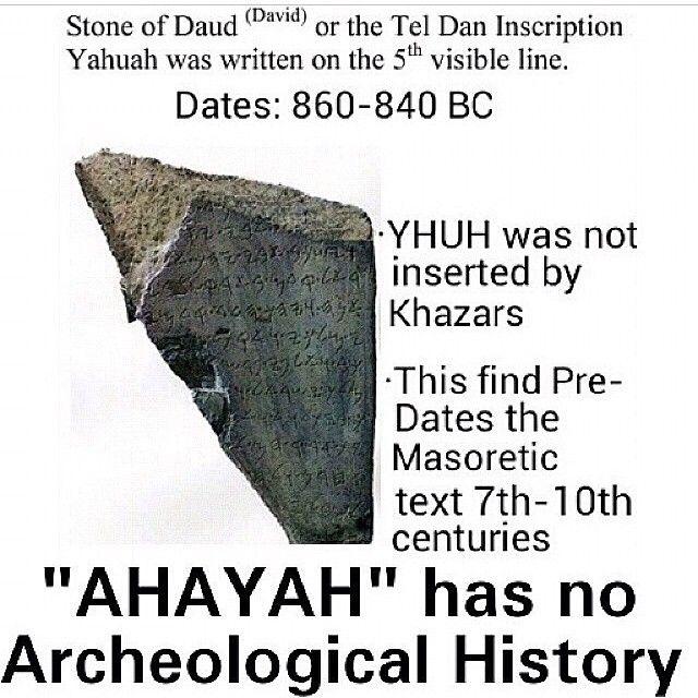 Yahuah on David Stone