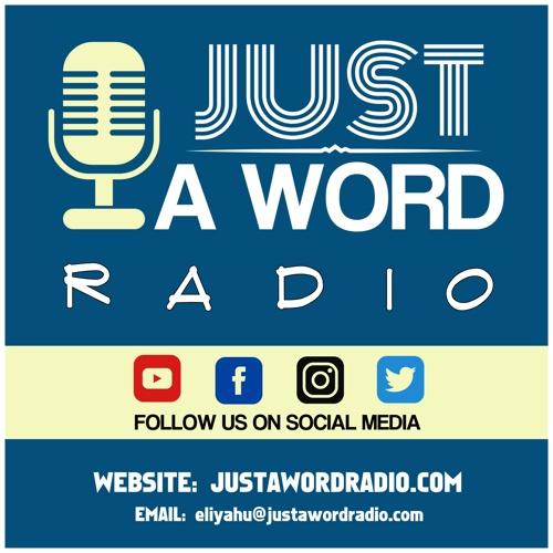 Justaword Radio Logo 500x500